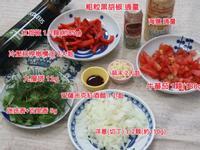 step image