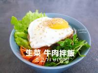 生菜牛肉拌飯소고기 비빔밥