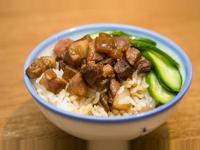 家香滷肉飯