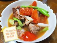 超市罐頭入菜(2) 蕃茄螺肉排骨湯