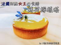 【名店食譜】薄荷檸檬塔佐綠番茄凍