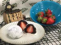 草莓大福(自製大福皮)~~電鍋版
