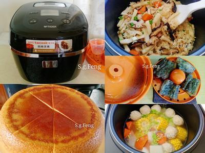 虎牌微電腦炊飯電子鍋~一鍋百菜健康美味/節能省時輕鬆上菜
