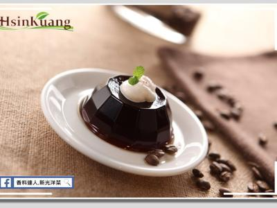 【新光洋菜】懶人,簡易-咖啡凍