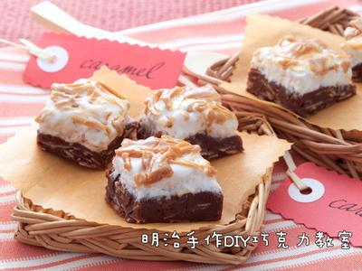 棉花糖軟心巧克力