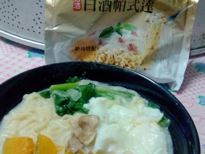 蔬食牛奶鍋【白酒帕式達】