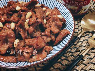 松子豬蜜汁煎【李錦記】