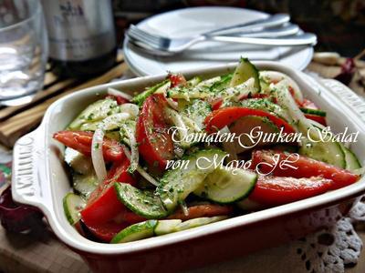 瓜仔哖柑仔蜜沙拉
