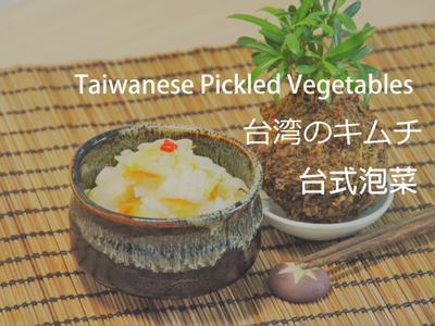 🎬台式泡菜🥕救菜農🤝★okane☆