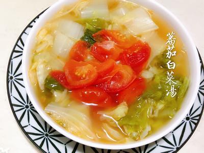 蕃茄白菜湯