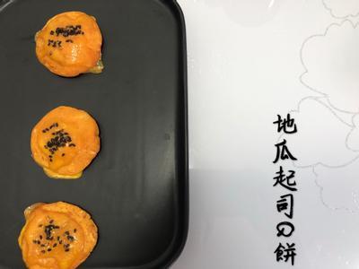 《寶寶食譜》地瓜起司Q餅