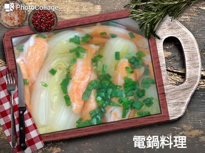 蟹肉娃娃菜柴魚湯