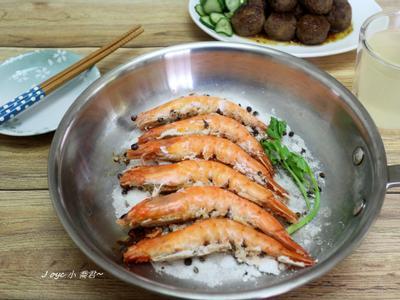簡單鹽焗蝦