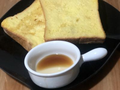 法式吐司🍞-全國電子竹東北興氣炸鍋食譜