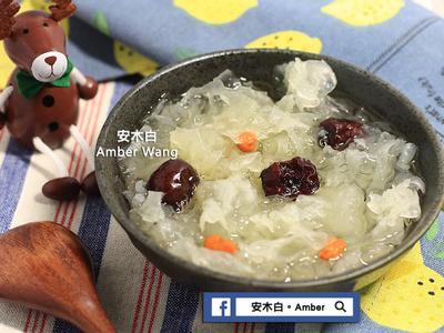 冰糖銀耳紅棗湯(影片)