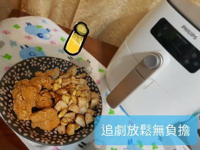 飛利浦氣炸鍋~減油鹹酥雞 全國電子建國