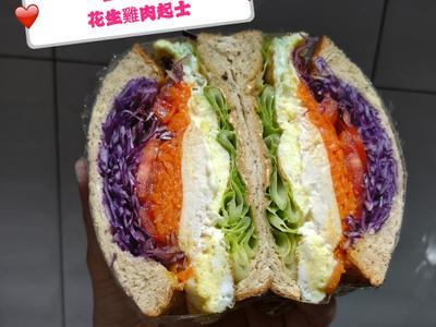 減脂~無糖花生醬雞肉起士三明治