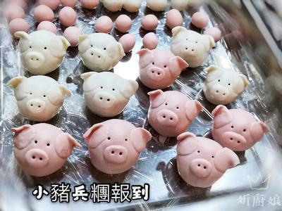 小豬冬至湯圓