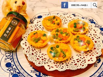 薑黃蔬菜塔🥧