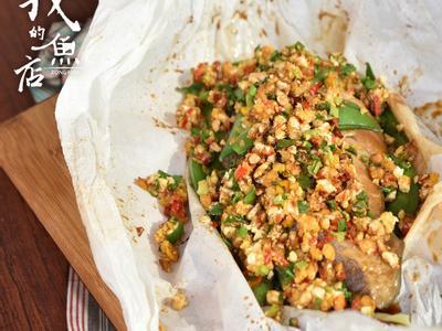 金沙紙包鱈魚