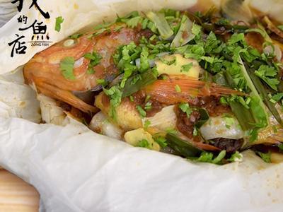 海紅鯛紫蘇梅紙包魚
