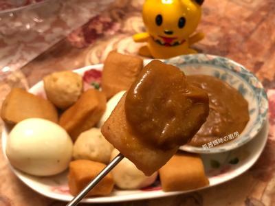 【快速】咖喱丸子🎶
