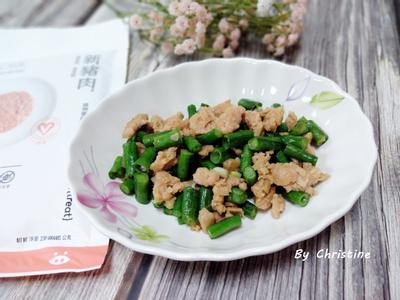 肉末炒長豇豆(新豬肉)