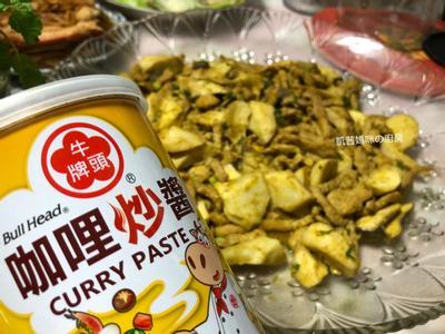 菇肉佐咖喱醬🎶