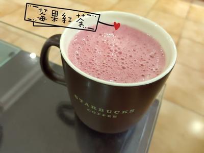 【百搭飲品】奇亞籽莓果紅茶