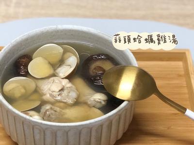 不失敗電子鍋版蛤蜊蒜頭雞湯