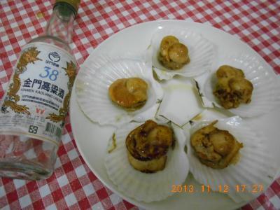 [金門高粱飄香料理]酒香焗扇貝