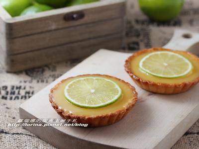 法式甜點~老媽媽檸檬塔