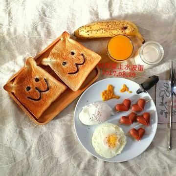 伊的親子早餐日記 上傳的跟著做