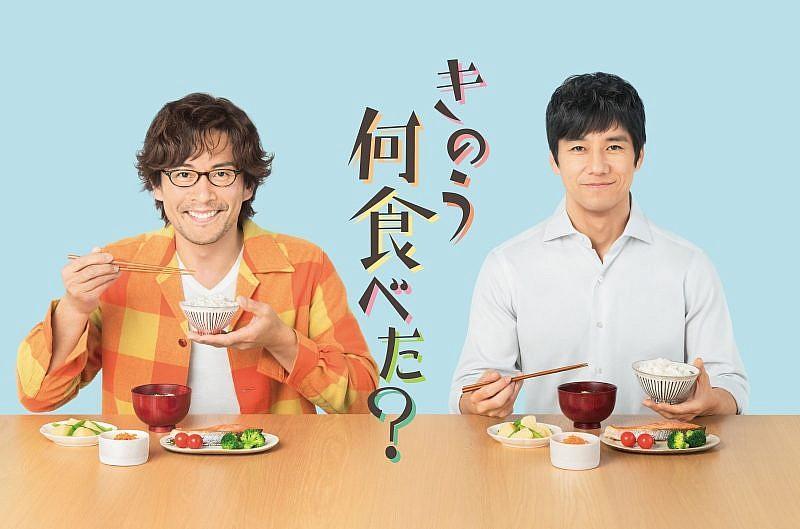 日劇《昨日的美食》以料理串連起日常相處的小故事,溫馨又療癒。