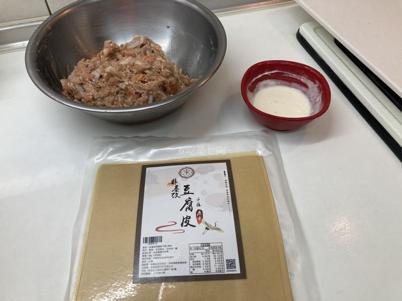 新豬肉新味新嚐的第 10 張圖片