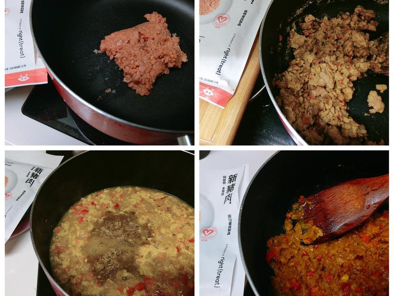 雖是素肉不一樣的OmniPork新豬肉絕對會顛覆你我味蕾的第 4 張圖片