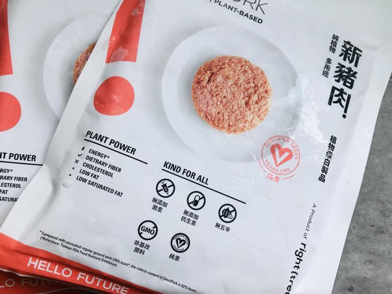 美味素食新風潮~OmniPork 新豬肉 開箱料理體驗的第 1 張圖片