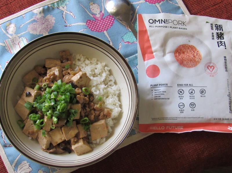 「OmniPork新豬肉」改變飲食習慣的好選擇的第 1 張圖片