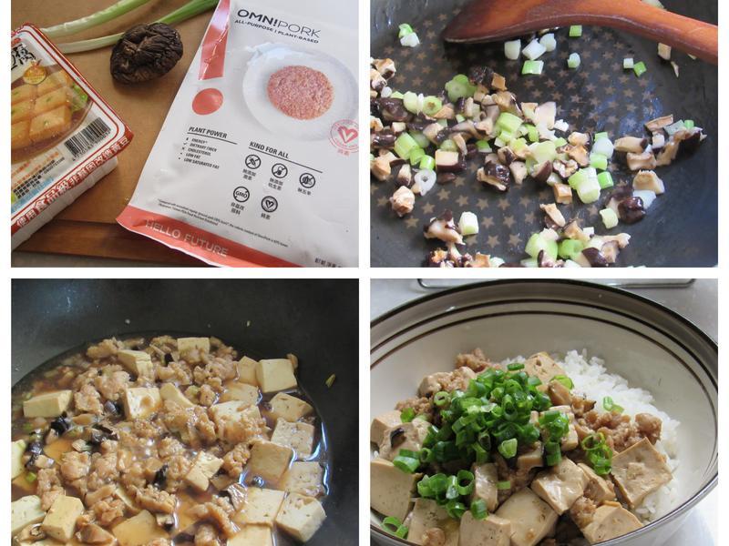 「OmniPork新豬肉」改變飲食習慣的好選擇的第 2 張圖片