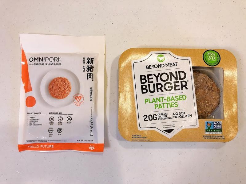 打破蔬食框架!OmniPork 新豬肉來襲的第 12 張圖片