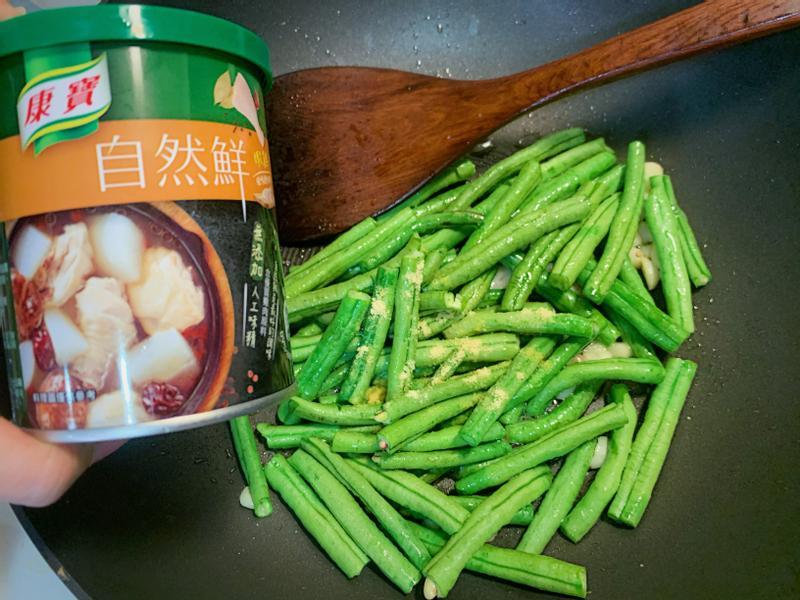 「康寶 - 自然鮮 嫩雞風味調味料」開箱的第 5 張圖片