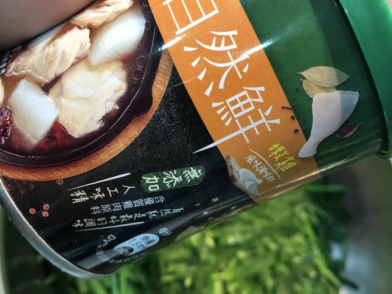 美味廚房的小精靈~康寶 自然鮮 - 嫩雞風味調味料的第 8 張圖片