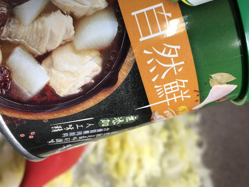 美味廚房的小精靈~康寶 自然鮮 - 嫩雞風味調味料的第 17 張圖片
