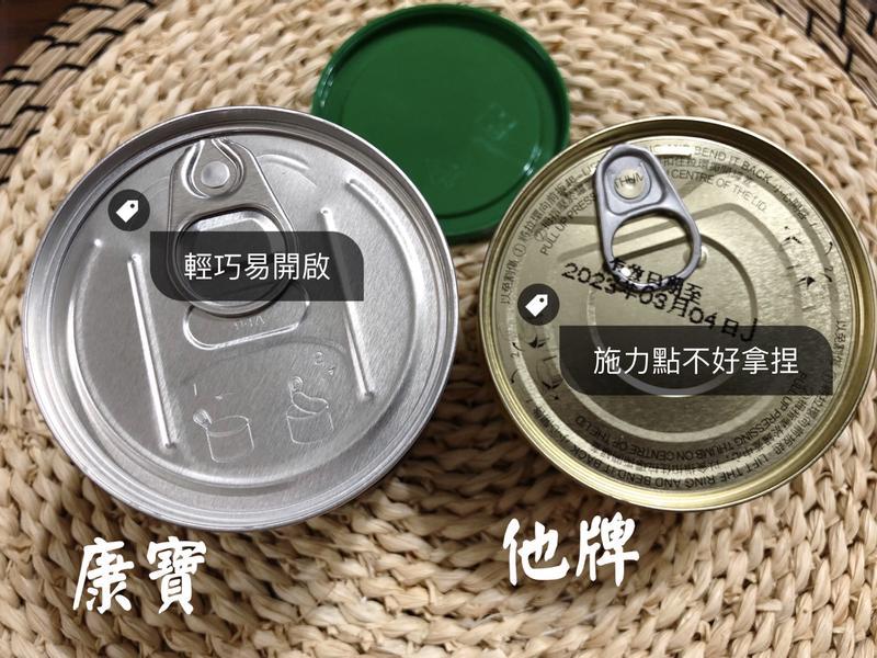 一罐煮百樣-自然鮮(先)進你的胃的第 2 張圖片
