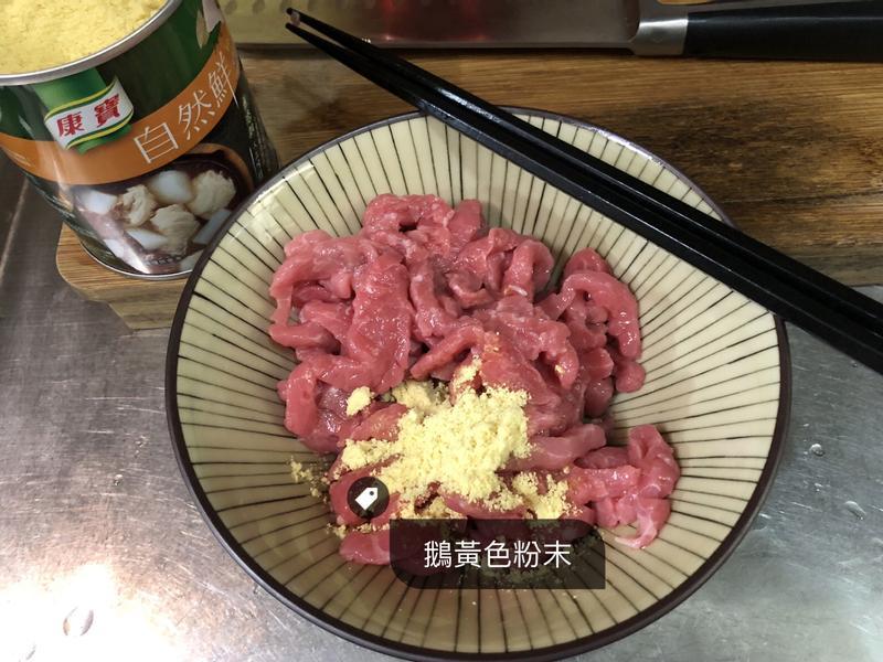 一罐煮百樣-自然鮮(先)進你的胃的第 3 張圖片