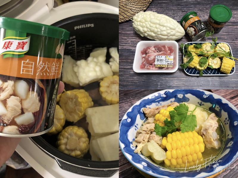一罐煮百樣-自然鮮(先)進你的胃的第 6 張圖片