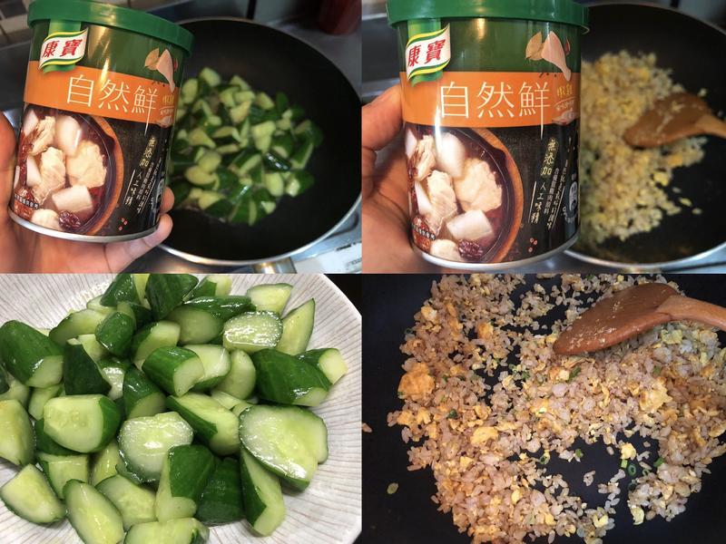 一罐煮百樣-自然鮮(先)進你的胃的第 8 張圖片