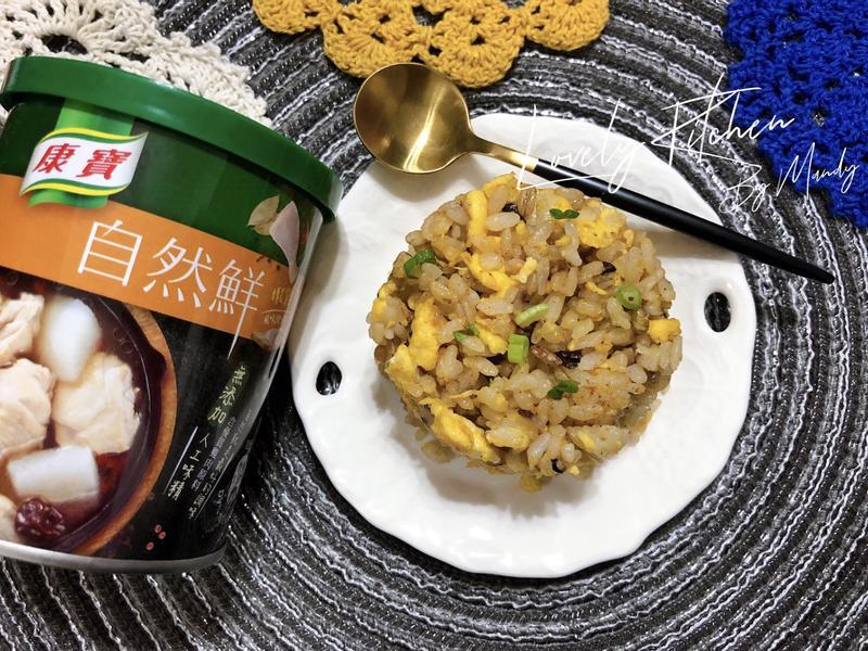 一罐煮百樣-自然鮮(先)進你的胃的第 10 張圖片