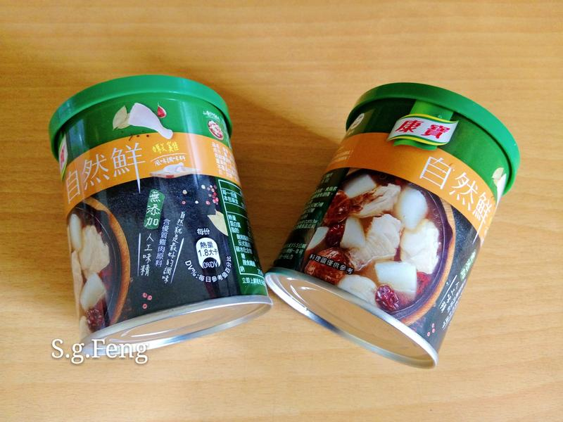自然鮮(嫩雞風味)一罐搞定所有料理/輕輕鬆鬆調味美味上桌的第 1 張圖片