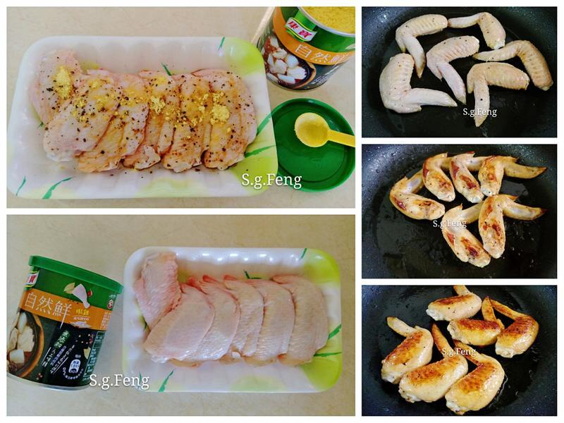 自然鮮(嫩雞風味)一罐搞定所有料理/輕輕鬆鬆調味美味上桌的第 6 張圖片